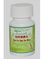 Xue Fu Zhu Yu Wan (Drive Out Blood Stasis in the Mansion of Blood) – 200 ct.